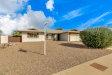 Photo of 1054 E Carson Drive, Tempe, AZ 85282 (MLS # 5880948)
