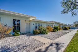 Photo of 10020 W Lancaster Drive, Sun City, AZ 85351 (MLS # 5882694)