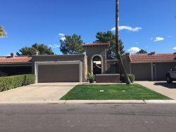 Tiny photo for 25231 S Glenburn Drive, Sun Lakes, AZ 85248 (MLS # 5882889)