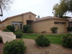 Photo of 4151 E Hancock Drive, Phoenix, AZ 85028 (MLS # 5883639)