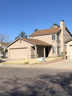 Photo of 7428 W Sunnyside Drive, Peoria, AZ 85345 (MLS # 5883772)