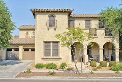 Photo of 13637 N 151st Drive, Surprise, AZ 85379 (MLS # 5883826)