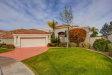 Photo of 7488 E North Lane, Scottsdale, AZ 85258 (MLS # 5884061)