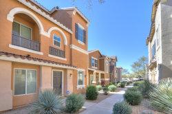Photo of 34987 N 30th Avenue, Phoenix, AZ 85086 (MLS # 5884234)