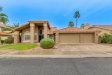 Photo of 1020 W Iris Drive, Gilbert, AZ 85233 (MLS # 5884267)