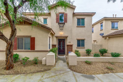 Photo of 2530 N 148th Drive, Goodyear, AZ 85395 (MLS # 5884324)