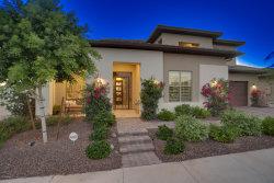 Photo of 29870 N 132nd Drive, Peoria, AZ 85383 (MLS # 5884403)