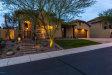 Photo of 28657 N 68th Drive, Peoria, AZ 85383 (MLS # 5884432)