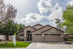 Photo of 8443 W Paradise Drive, Peoria, AZ 85345 (MLS # 5884476)