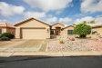 Photo of 3242 N 146th Drive, Goodyear, AZ 85395 (MLS # 5884557)