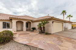 Photo of 16191 W Grant Street, Goodyear, AZ 85338 (MLS # 5884562)