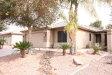 Photo of 111 N 123rd Drive, Avondale, AZ 85323 (MLS # 5884799)