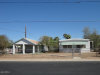 Photo of 11811 N 80th Avenue, Peoria, AZ 85345 (MLS # 5884904)