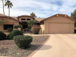 Photo of 20415 N Autumn Court, Sun City West, AZ 85375 (MLS # 5885046)