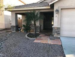 Photo of 4935 W Lynne Lane, Laveen, AZ 85339 (MLS # 5885231)