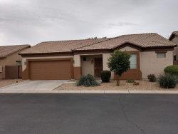 Photo of 8985 W Saint John Road, Peoria, AZ 85382 (MLS # 5885552)