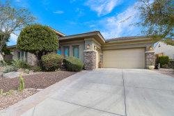 Photo of 30593 N 126th Lane, Peoria, AZ 85383 (MLS # 5885576)