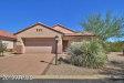 Photo of 15913 W Sunstone Lane, Surprise, AZ 85374 (MLS # 5885598)
