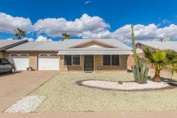 Photo of 9662 W Vogel Avenue, Peoria, AZ 85345 (MLS # 5885712)