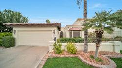 Photo of 4666 E Monte Way, Phoenix, AZ 85044 (MLS # 5885718)