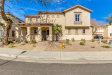 Photo of 624 E El Prado Road, Chandler, AZ 85225 (MLS # 5886139)