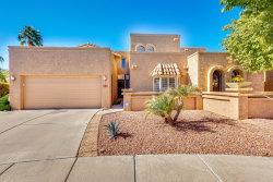 Photo of 1121 E Tapatio Drive, Phoenix, AZ 85020 (MLS # 5886388)