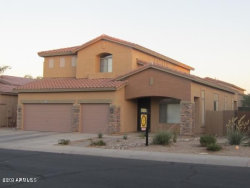 Photo of 941 E Taurus Place, Chandler, AZ 85249 (MLS # 5886609)
