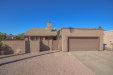 Photo of 1700 N Jay Street, Chandler, AZ 85225 (MLS # 5886719)