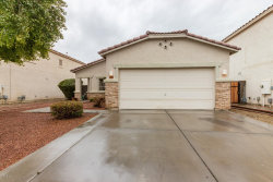 Photo of 13273 W Watson Lane, Surprise, AZ 85379 (MLS # 5886898)
