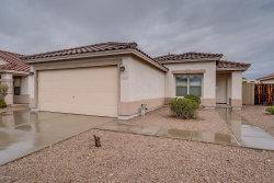 Photo of 11238 E Quicksilver Avenue, Mesa, AZ 85212 (MLS # 5886997)