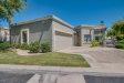 Photo of 8100 E Camelback Road, Unit 157, Scottsdale, AZ 85251 (MLS # 5887006)
