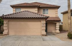 Photo of 4418 N 111th Lane, Phoenix, AZ 85037 (MLS # 5887037)