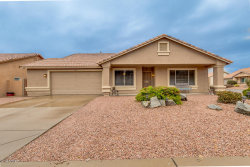 Photo of 6442 E Menlo Street, Mesa, AZ 85215 (MLS # 5887107)