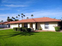 Photo of 326 E Coral Gables Drive, Phoenix, AZ 85022 (MLS # 5887121)