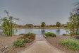 Photo of 40781 W Rio Grande Drive, Maricopa, AZ 85138 (MLS # 5887178)