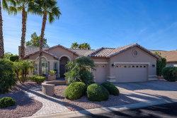Photo of 15903 W Edgemont Avenue, Goodyear, AZ 85395 (MLS # 5887356)