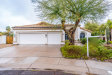 Photo of 682 N Sicily Court, Chandler, AZ 85226 (MLS # 5887417)