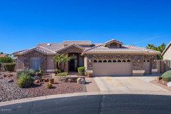 Photo of 3752 N 156th Drive, Goodyear, AZ 85395 (MLS # 5887590)