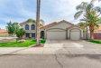 Photo of 2265 E Santa Cruz Drive, Gilbert, AZ 85234 (MLS # 5889008)