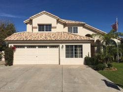 Photo of 3140 N 113th Lane, Avondale, AZ 85392 (MLS # 5889064)