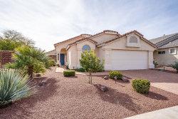 Photo of 18219 W Buena Vista Drive, Surprise, AZ 85374 (MLS # 5890929)