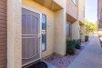 Photo of 1324 S Judd Street, Tempe, AZ 85281 (MLS # 5891083)