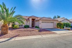 Photo of 3061 N 147th Drive, Goodyear, AZ 85395 (MLS # 5891690)