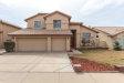 Photo of 5051 W Laredo Street, Chandler, AZ 85226 (MLS # 5892545)
