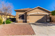 Photo of 12510 W Cercado Lane, Litchfield Park, AZ 85340 (MLS # 5892637)