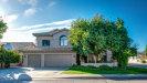 Photo of 47 W Buena Vista Drive, Tempe, AZ 85284 (MLS # 5892822)