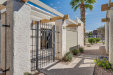 Photo of 516 S Evergreen Road, Tempe, AZ 85281 (MLS # 5893021)