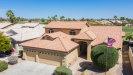 Photo of 3323 N 153rd Drive, Goodyear, AZ 85395 (MLS # 5893063)