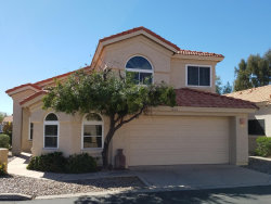 Photo of 7660 S Bonarden Lane, Tempe, AZ 85284 (MLS # 5893560)