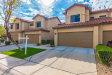 Photo of 1151 W Edgewater Drive, Gilbert, AZ 85233 (MLS # 5893948)